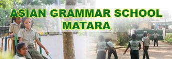 Asian Grammar School Matara