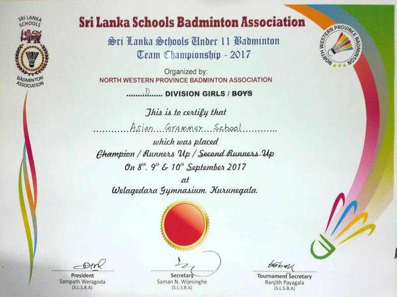 Sri Lanka Schools Under 11 Badminton Team Championship
